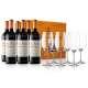 Marqués de Murrieta Reserva 6 Botellas + 6 Copas